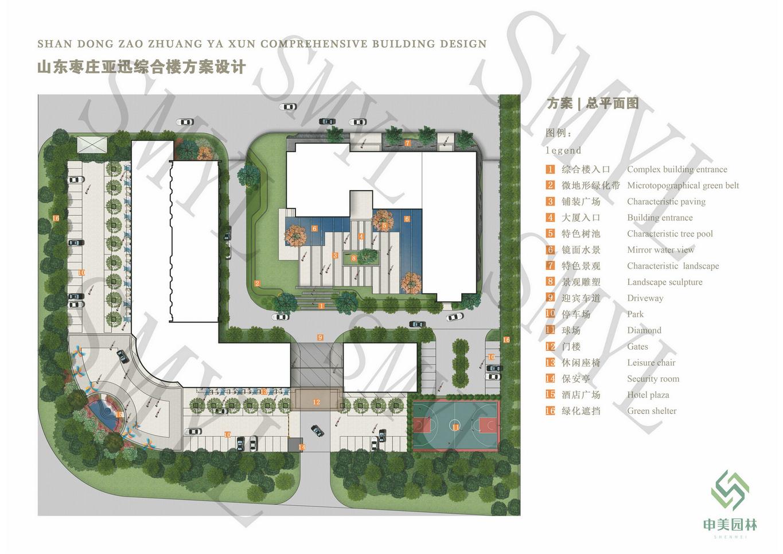 山东枣庄亚讯集团总部设计项目
